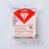 CAFEC「アバカ円すいフィルター 2-4杯用(3-4人用)」(100枚入)