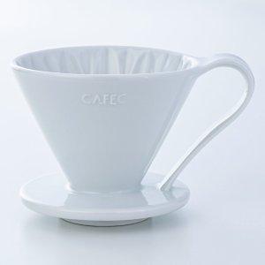 画像1: CAFEC「有田焼円すいフラワードリッパー(ホワイト) 2-4杯用」