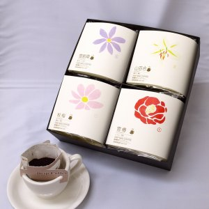 画像1: 【ギフト】ドリップバッグコーヒーセット
