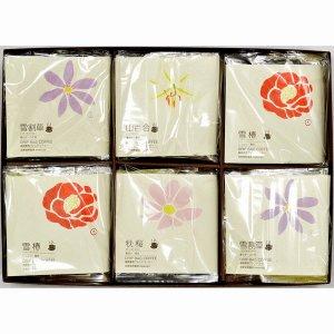 画像1: 【ギフト】ドリップバッグコーヒー「越後妻有の花」セット